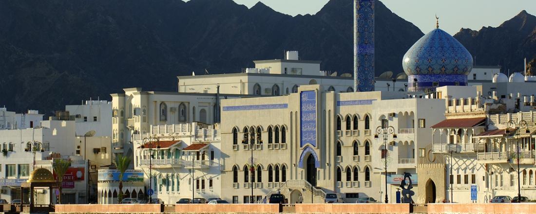 - Gran Tour dell'Oman